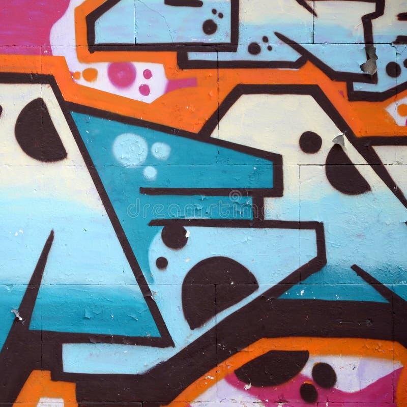 Fragment av kul?ra m?lningar f?r gatakonstgrafitti med konturer och upp skuggningsslut stock illustrationer