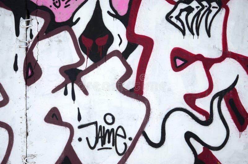 Fragment av kul?ra m?lningar f?r gatakonstgrafitti med konturer och upp skuggningsslut vektor illustrationer