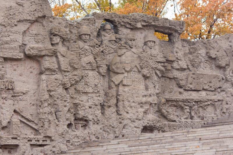 Fragment av sammansättning-väggen fördärvar det historiska minnes- komplexet royaltyfria foton