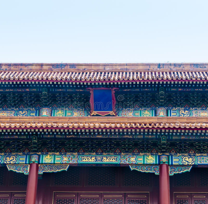 Fragment Of The Building Royalty Free Stock Photography
