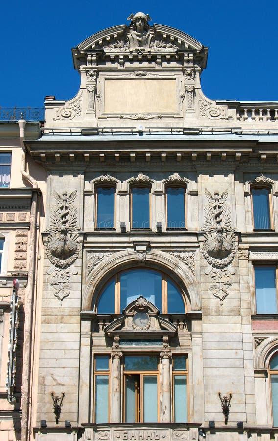 Fragment d'une façade de construction sur Nevsky Prospekt photographie stock