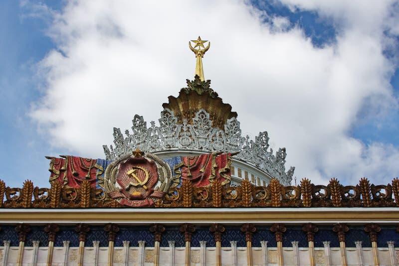 Fragment of decorative details on building