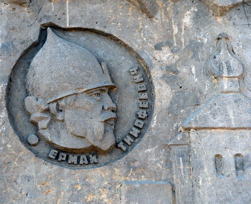 Fragment des komplexen ` Erinnerungshügels Kosakenruhm ` auf dem Damm in Volgodonsk lizenzfreies stockfoto