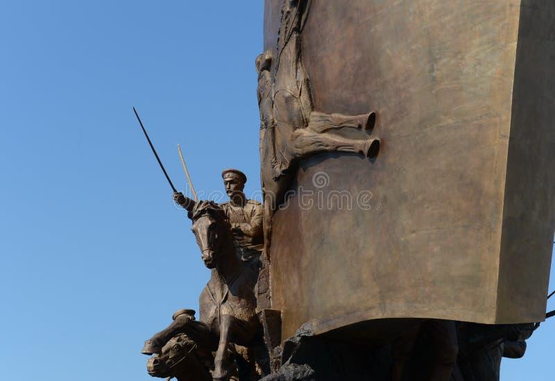 Fragment des Monuments zu den Helden von WWI auf Poklonnaya-Hügel lizenzfreies stockfoto