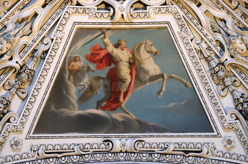 Fragment of the dome in the Chapel of the Transfiguration of Jesus, Salzburg Cathedral. Austria royalty free stock images