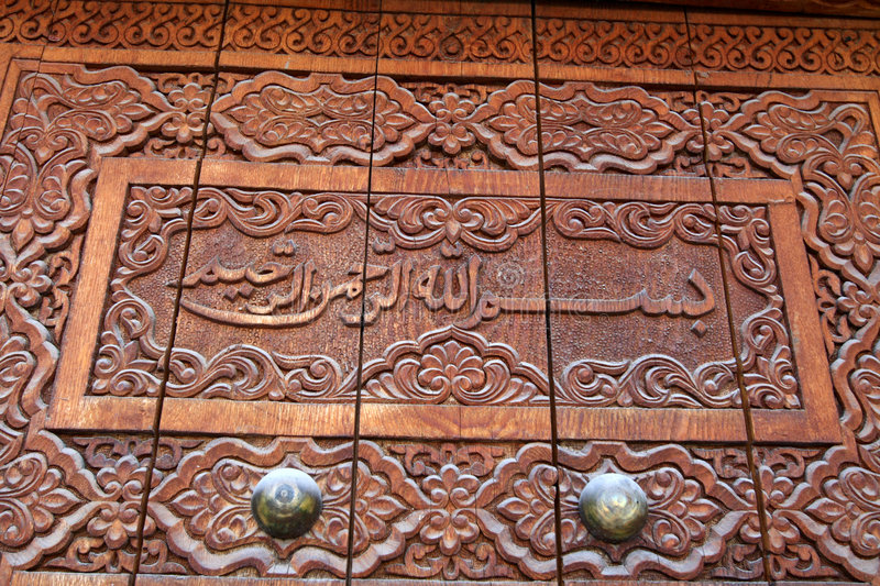 Fragment of door in mosque stock images