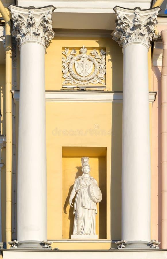 Fragment du bâtiment de la Cour Constitutionnelle de la Fédération de Russie, St Petersburg photographie stock