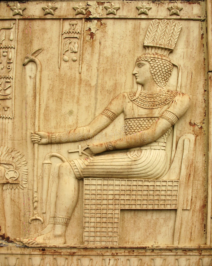 Download Fragment Of Egyptian Gate In Pushkin Stock Image - Image: 27111299