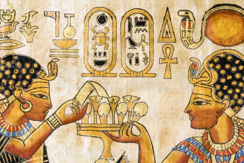 Fragment of Egyptian papyrus stock illustration