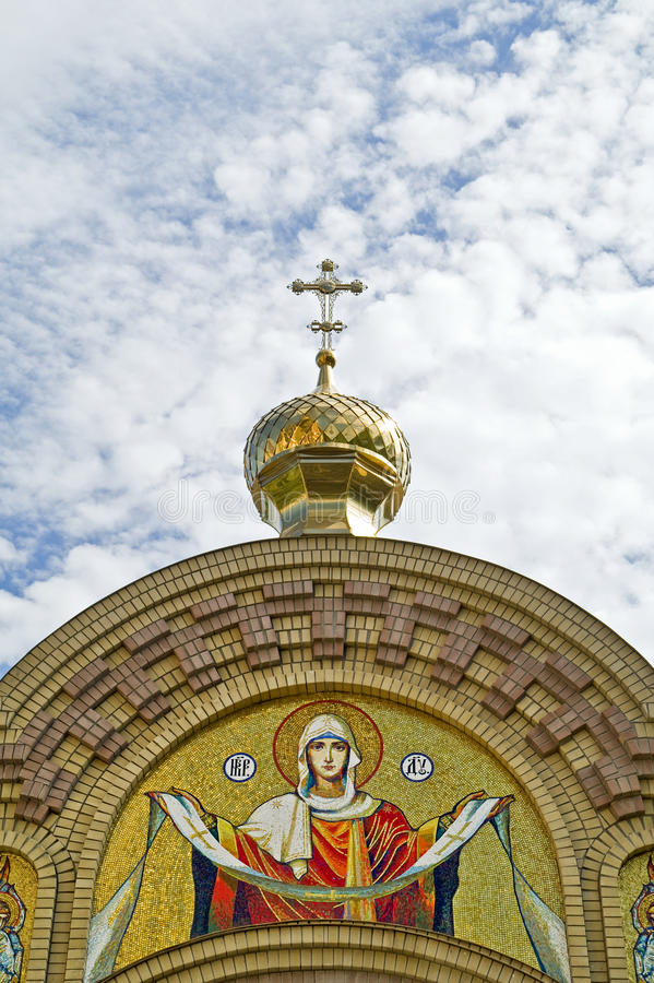 Download Fragment Of Gate Of Cathedral Stock Photo - Image: 15976892