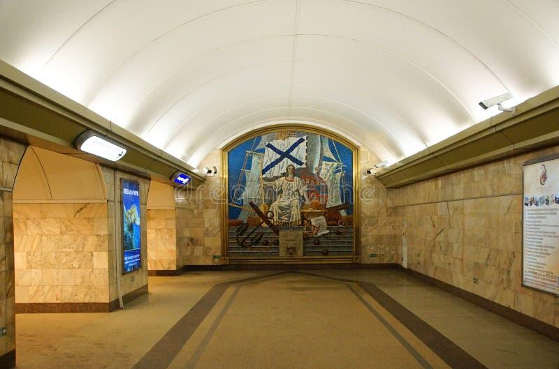 Fragment of the interior of the Admiralteiskaya metro station royalty free stock image