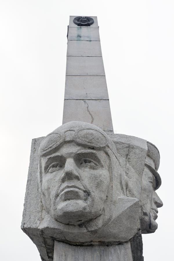 Fragment of Stela, Monument of Kamchatka Frontier-Guards Glory on Petropavlovsk Kamchatsky City stock photo