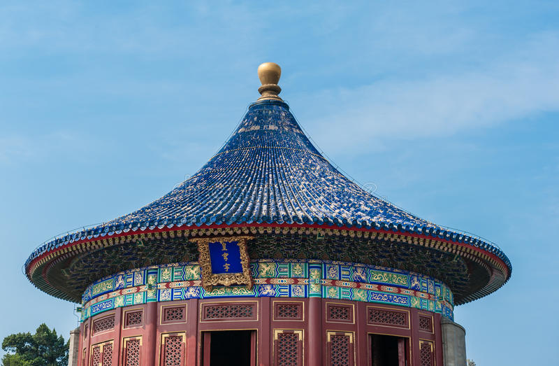 Download A Fragment Of The Temple Earth Stock Photo - Image: 29568996