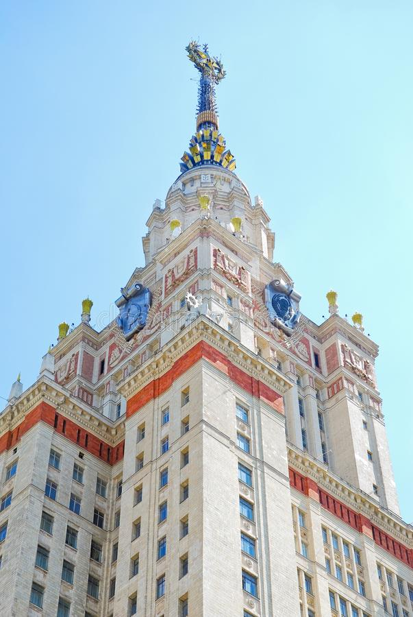 Fragment of the tower of the main building of Lomonosov Moscow state University. Fragment of the tower of the main building of Moscow state University of M. V stock photos