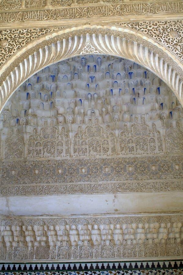 Fragment van de boog in het Moorse kasteel stock foto's