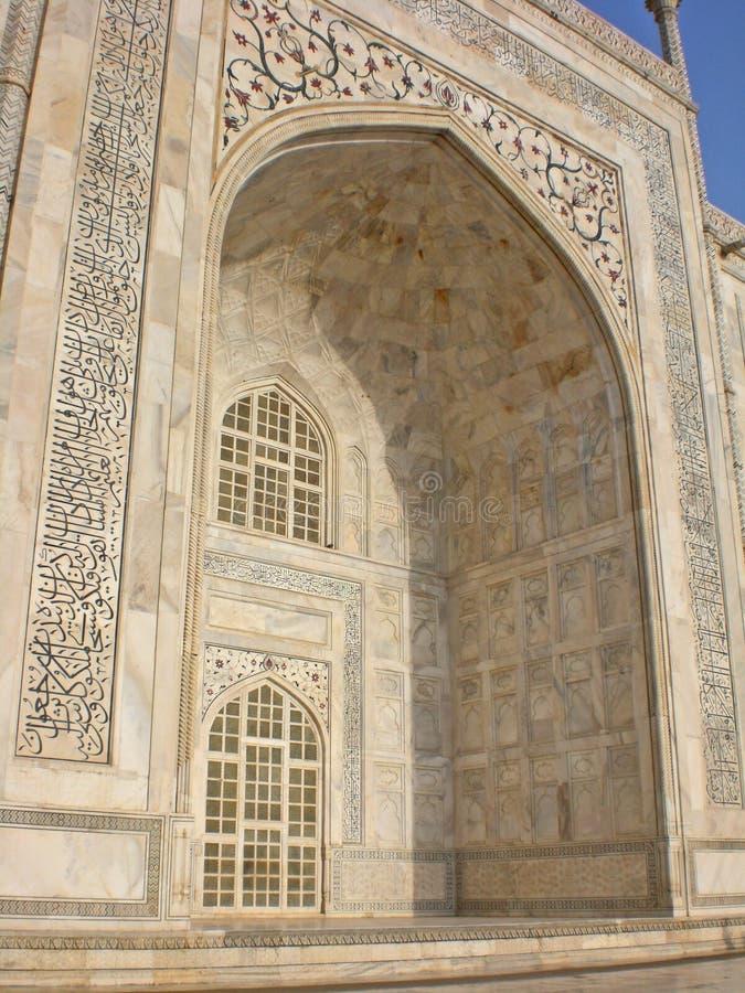 Fragment van de bouw van Taj Mahal, India. royalty-vrije stock foto's