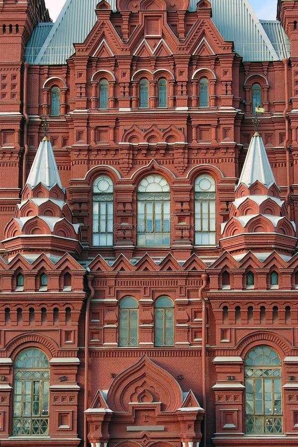 Download Fragment Van De Gebouwen In De Pseudo-Russische Stijl Stock Afbeelding - Afbeelding bestaande uit facade, stijl: 29501549