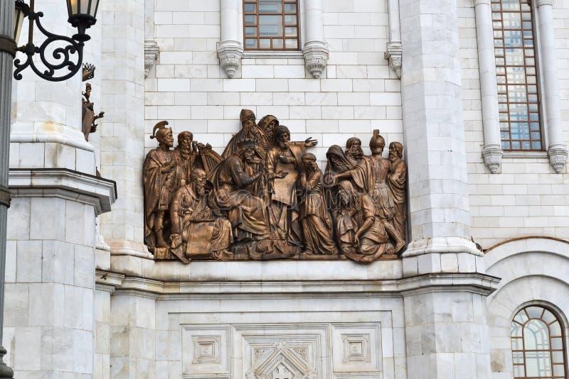 Fragment van extern meubilair van een Christelijke tempel van Christus van de Verlosser in Moskou royalty-vrije stock afbeelding