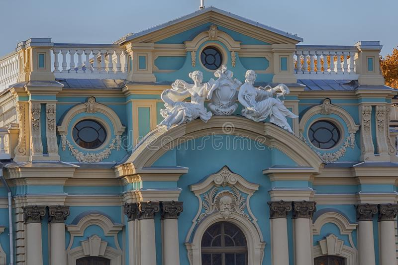 Fragmento da fachada do palácio de Mariinsky kiev fotos de stock royalty free