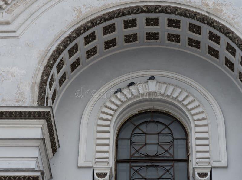 Fragmento da igreja imagens de stock royalty free