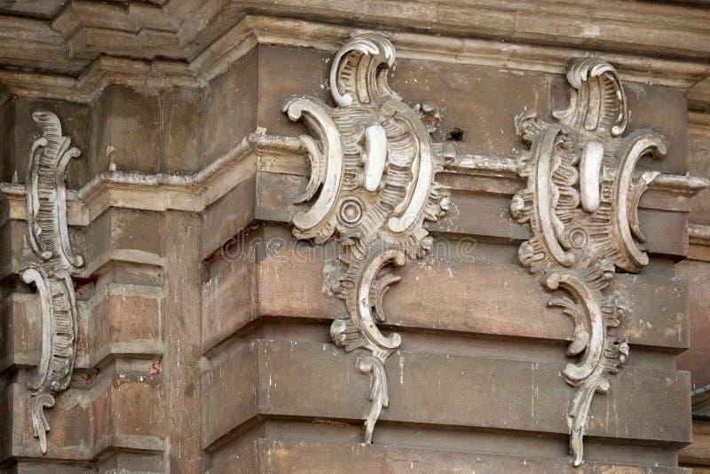Download Fragmento De Um Edifício Antigo Imagem de Stock - Imagem de history, finery: 538303