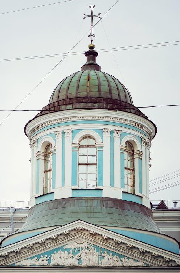 Fragmento de uma igreja ortodoxa antiga em St Petersburg As atra??es do ` s da cidade imagens de stock royalty free