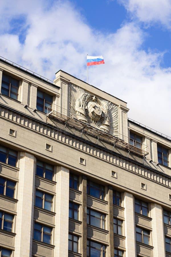 Fragmento del edificio de la Duma Estatal de la Federación Rusa en Moscú foto de archivo libre de regalías