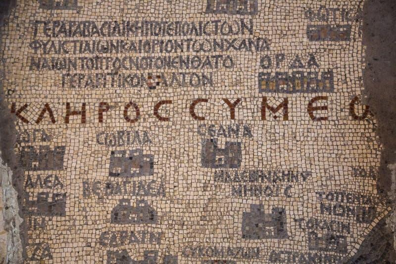Fragmento do mapa de mosaico o mais velho do assoalho, Jordânia foto de stock