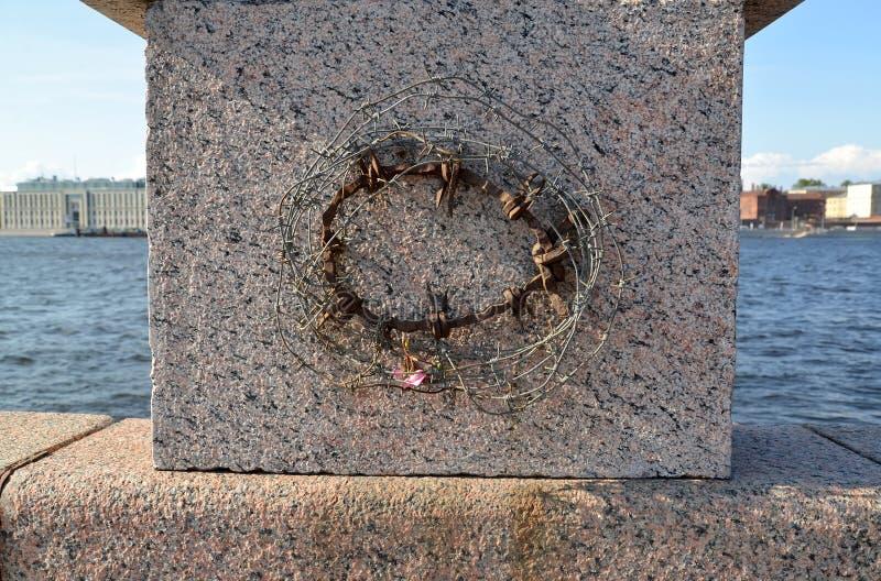 Fragmento do monumento às vítimas de repressões políticas St Petersburg fotografia de stock