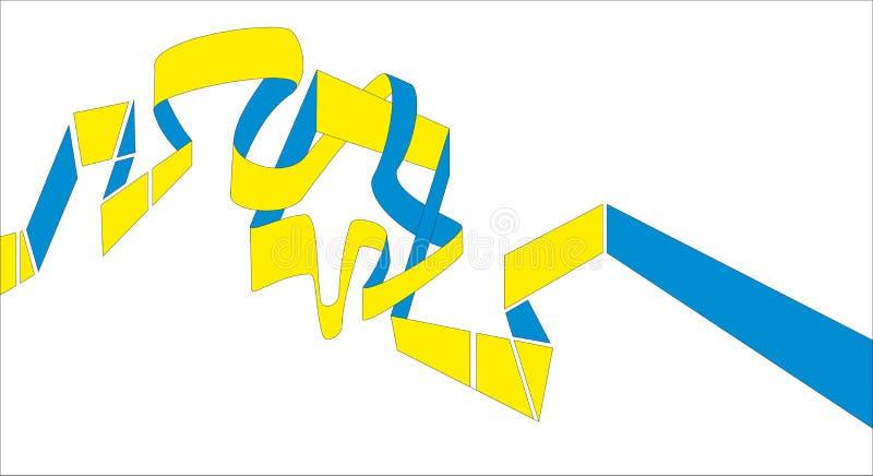 fragmento Pintura multicolora de la textura Fondo del arte abstracto Petróleo en lona Pinceladas ásperas de la pintura Primer de  libre illustration