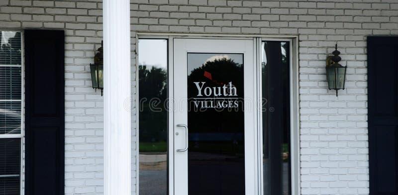 Framdel för dörr för ungdombyorganisation royaltyfri bild