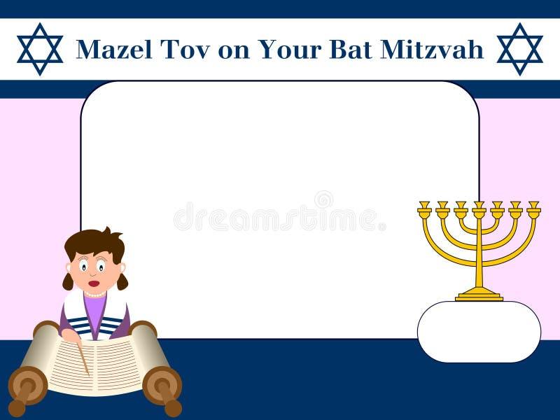 Frame da foto - bastão Mitzvah ilustração royalty free