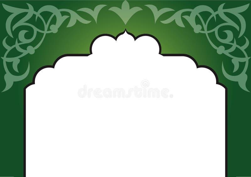 Frame da mesquita ilustração royalty free