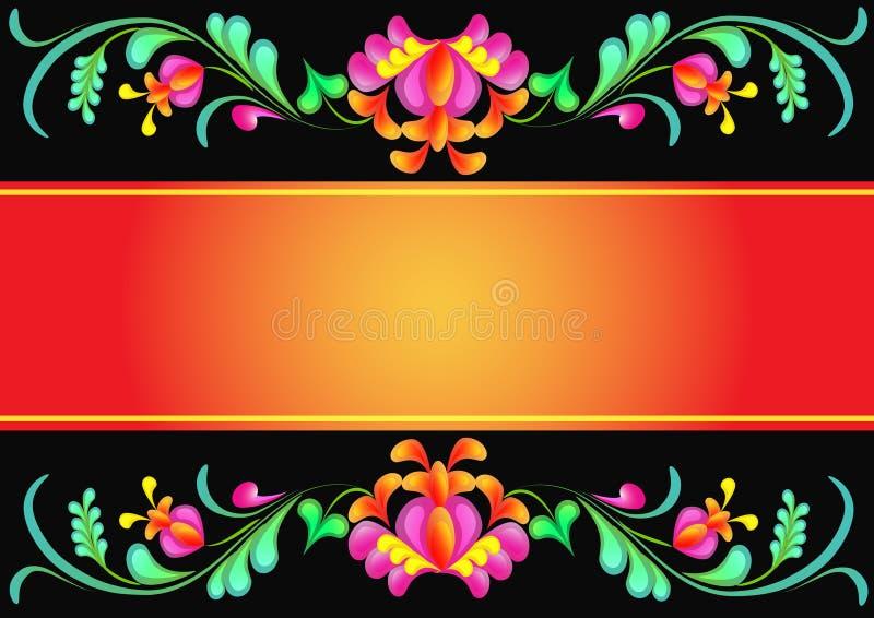 Download Frame Horizontal Do Teste Padrão Ilustração do Vetor - Ilustração de papel, cópia: 16852741