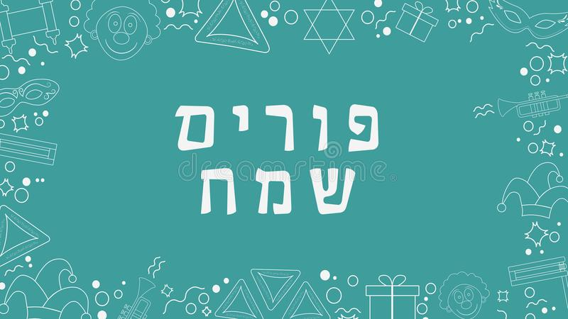 Frame with purim holiday flat design white thin line icons with. Text in hebrew `Purim Sameach` meaning `Happy Purim`. Template with space for text, isolated on vector illustration