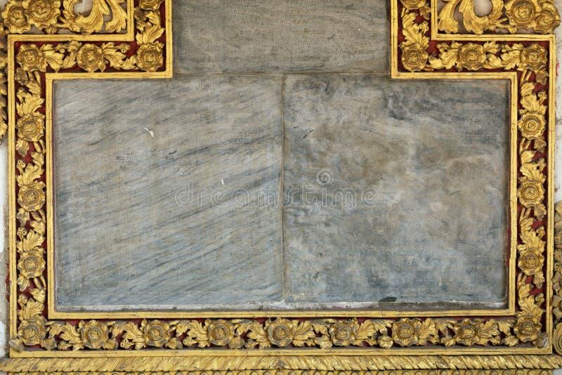 Frame religioso dourado imagens de stock