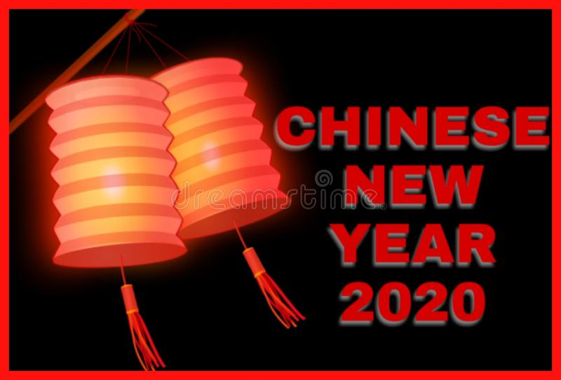 Framed background of Chinese New Year 2020 stock photography
