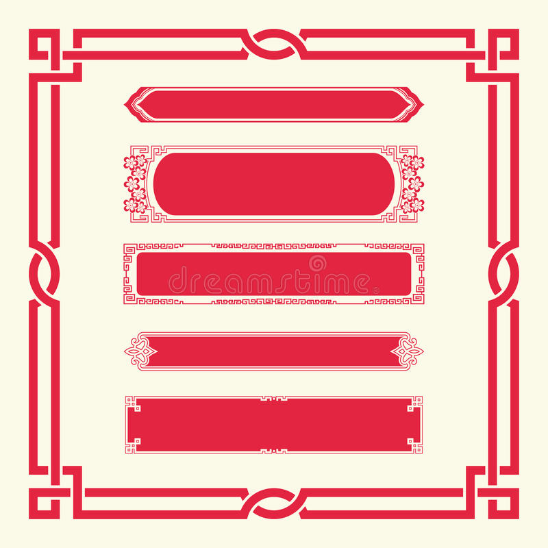 Frames and Plaques of Chinese style royalty free illustration