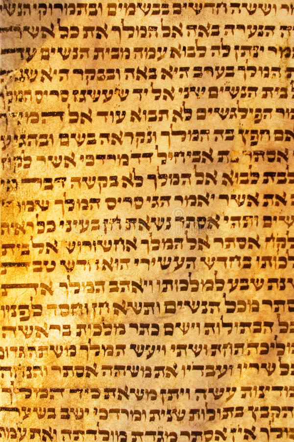Frammento del manoscritto ebraico antico immagine stock