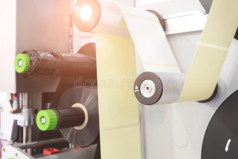 Frammento del trasportatore di attaccare etichettatrice Priorit? bassa industriale astratta fotografie stock