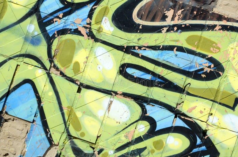 Frammento delle pitture colorate dei graffiti di arte della via con i contorni e di ombreggiatura la fine su royalty illustrazione gratis