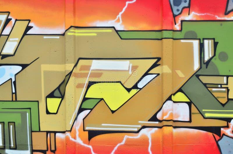 Frammento di vecchia parete con la pittura variopinta dei graffiti fotografia stock libera da diritti