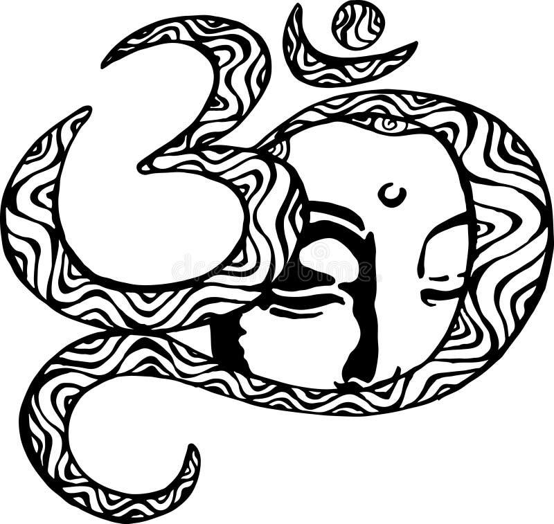 Framsidan av Buddha inskrivas i omen Svartvit illustration _ arkivfoto