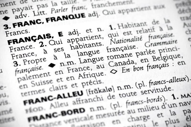 francais λεξικών στοκ εικόνα με δικαίωμα ελεύθερης χρήσης