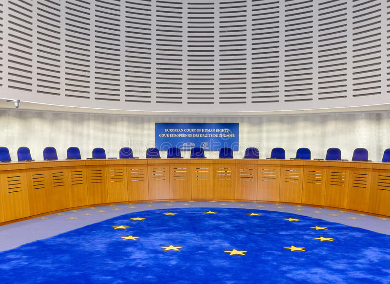 France, Strasbourg - 29 October 2015:Human Rights Building - Assembly hall royalty free stock photography