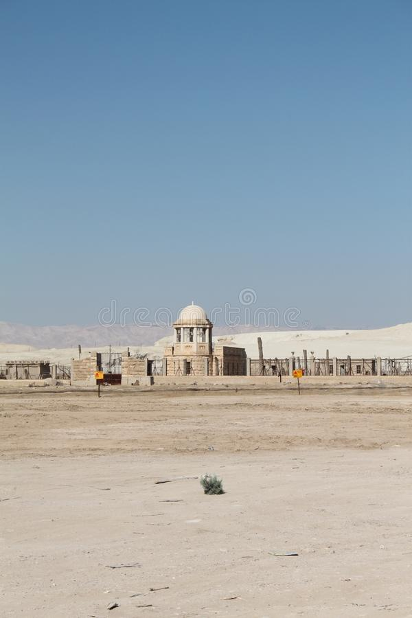 Franciscans Cappellae, local batismal do EL Yahud de Qasr fotos de stock royalty free