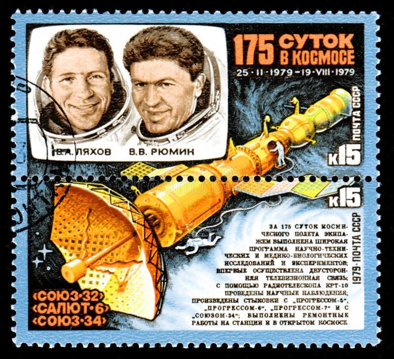 Francobollo dell'annata dalla Russia fotografia stock libera da diritti