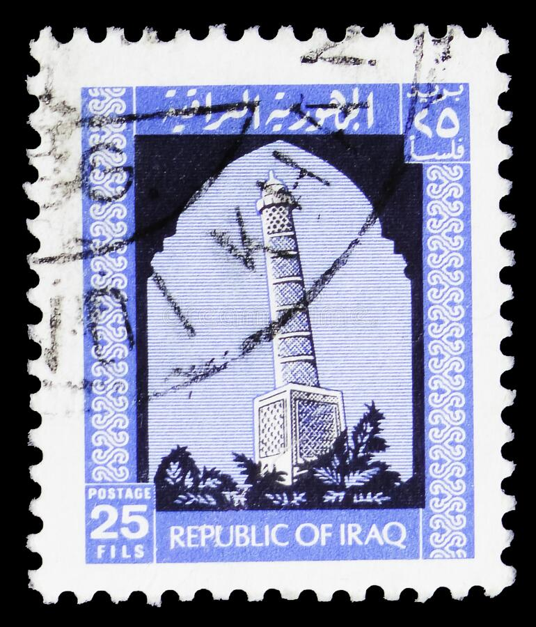 francobollo in Iraq mostra Minaret, Mosul, serie di scoperte archeologiche, 25 file iracheni, circa 1973 immagini stock
