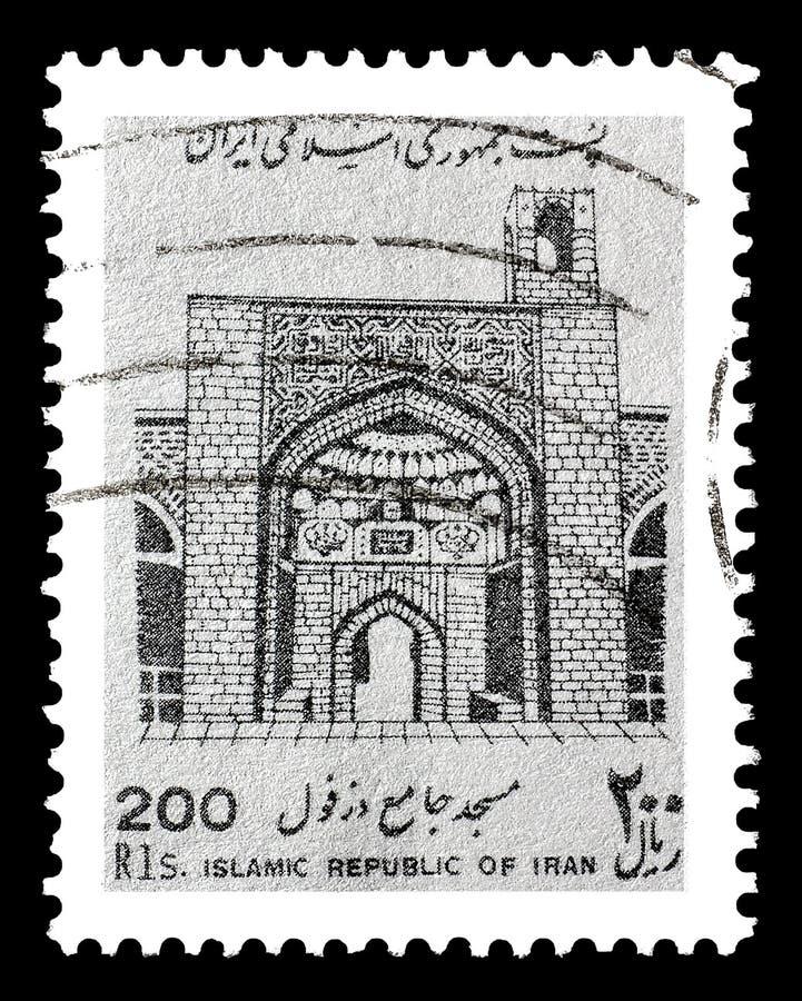 Francobollo stampato dall'Iran immagini stock libere da diritti