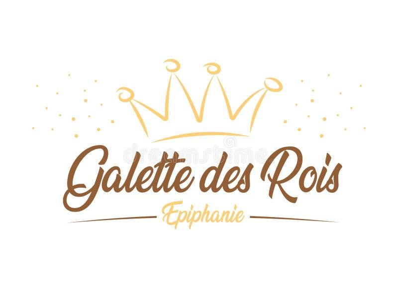 Francuski królewiątko tort - objawienie pańskie ilustracja wektor